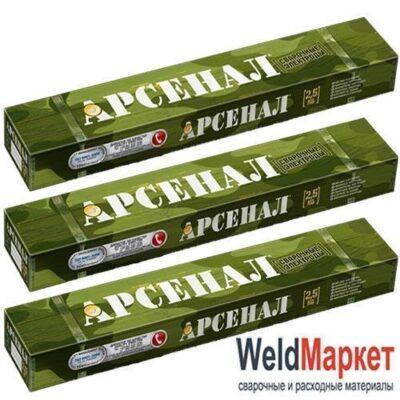 Электроды сварочные АНО-21 Арсенал 3мм 2,5кг