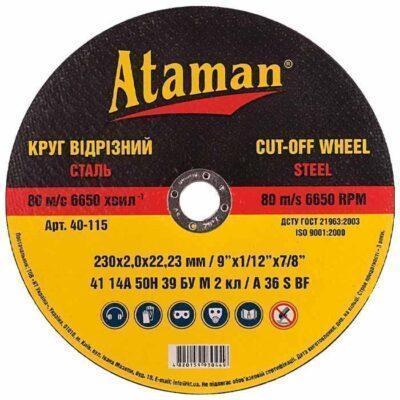 Круг отрезной по металлу Атаман 230 х 2.0