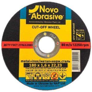 Круг отрезной по металлу Novoabrasive 180 х 1,6 х 22,2