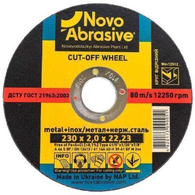 Круг отрезной по металлу Novoabrasive 230 х 2,0 х 22,2