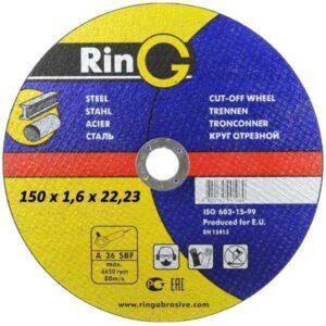 Круг отрезной по металлу Ring 150 х 1.6 х 22,23