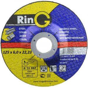 Круг зачистной по металлу RinG 125х6х22