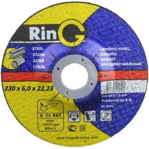 Круг зачистной по металлу RinG 230х6х22
