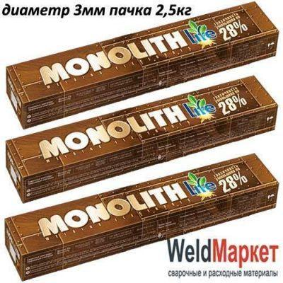 Электроды Монолит 3мм пачка 2,5кг