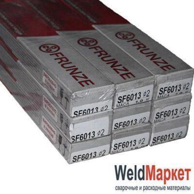 Сварочные электроды е6013 2мм 1кг Сумы-Электрод