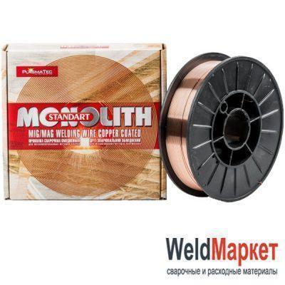 Проволока для полуавтомата 1.2 мм Монолит