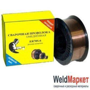 Купить сварочную проволоку 1.2 мм 5 кг ER70S-6
