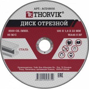 диск отрезной по металлу 180х1,6 THORVIK ACD18016