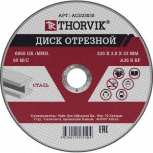 диск отрезной по металлу 230мм THORVIK ACD23030