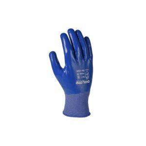 перчатки D-OIL Долони арт.4581