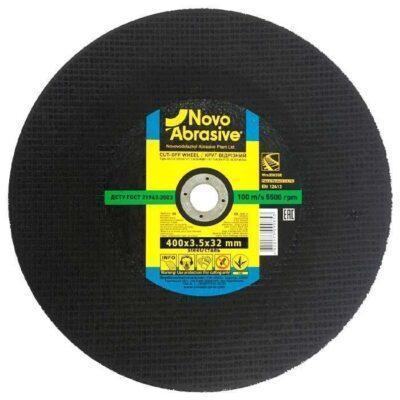 диск отрезной 400 мм Новоабразив
