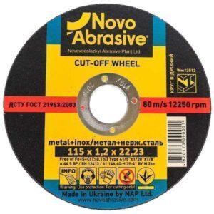 круг отрезной по металлу 115х1.2 Новоабразив