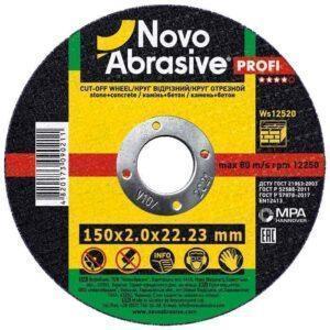 Круг отрезной по камню 150х2.0 Novoabrasive