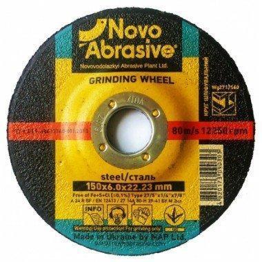 диск абразивный зачистной 150х6 Novoabrasive
