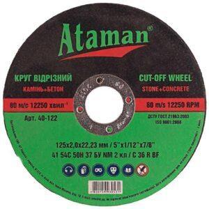 круг отрезной по камню 125 Атаман