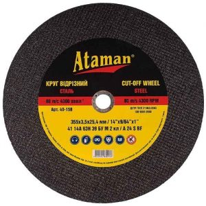 диск отрезной 355х3.5х25.4 Атаман